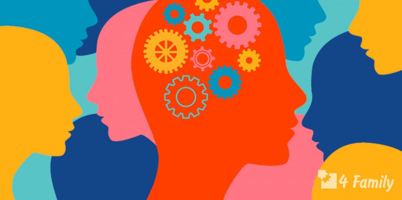 Как научиться мыслить ясно и целостно