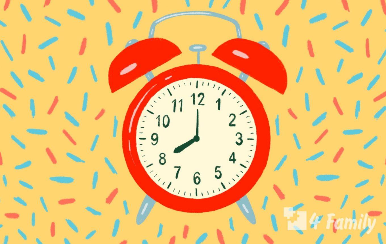 Дела, которые стоит выполнить до восьми утра