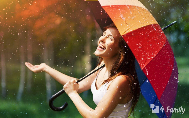Что нужно отпустить, чтобы стать счастливым