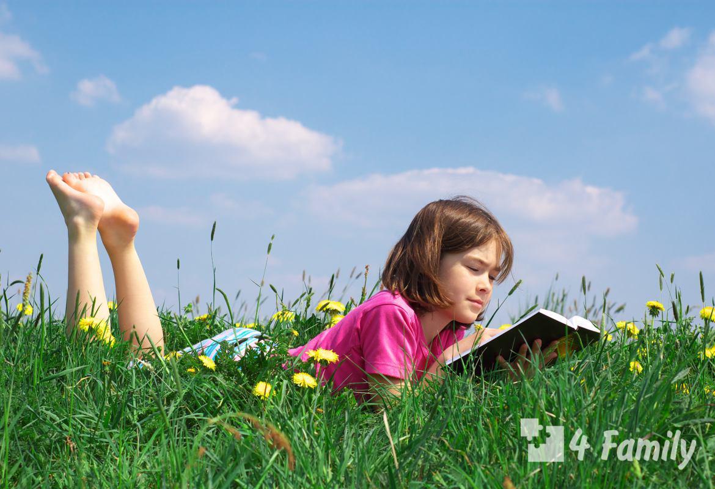 Читающие родители и как заставить ребенка читать