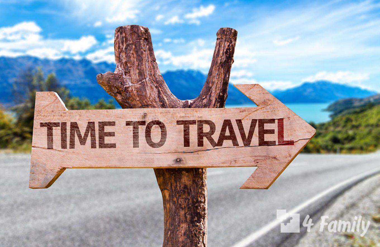 Где лучше провести ноябрьский отпуск в 2020 году