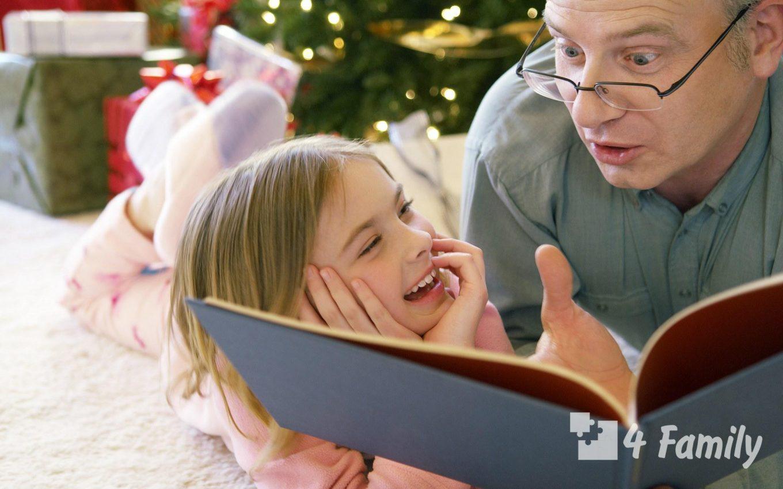 Как приучить ребенка к чтению, обсуждая с ним прочитанные вами книги