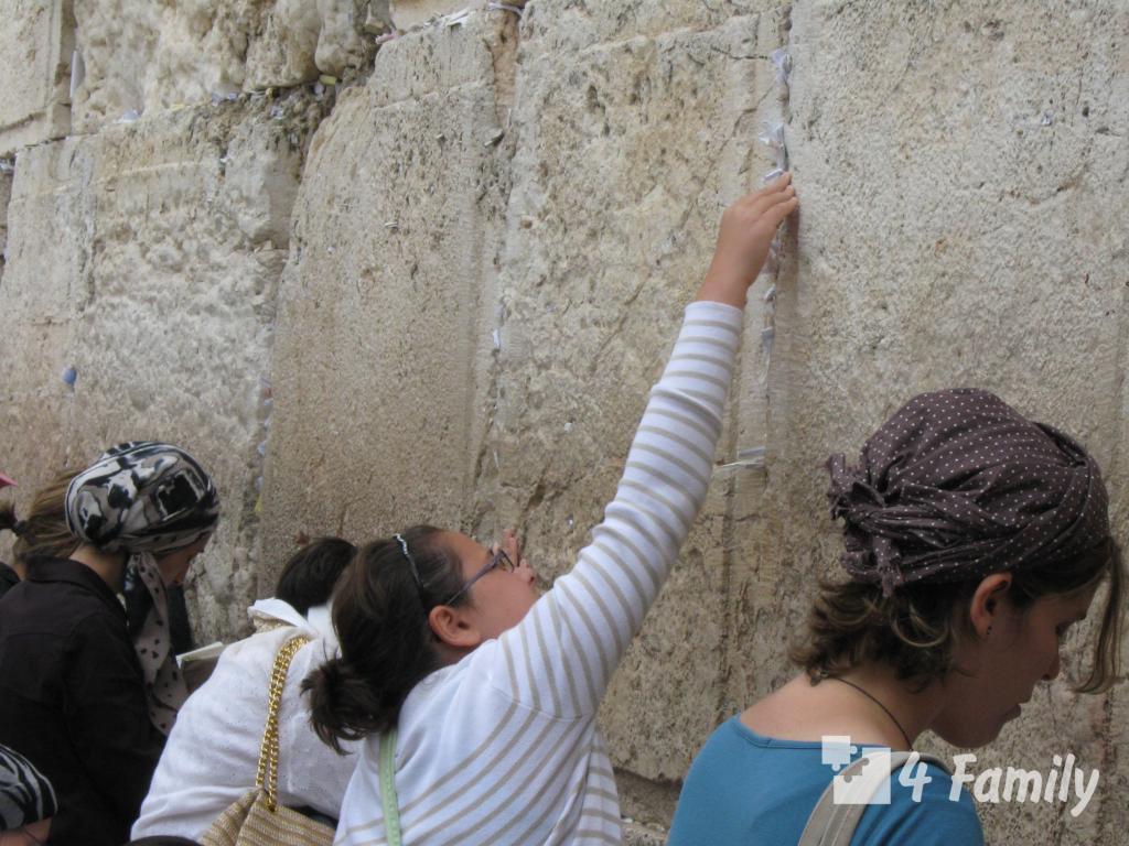 Иерусалим стена плача, записки