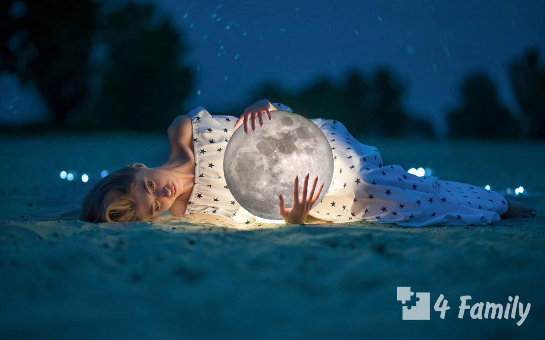 Качества Луны в жизни человека
