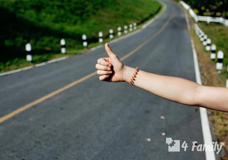 10 главных правил путешествия автостопом