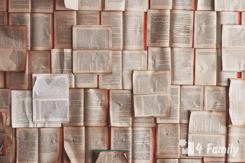 Фото. Как книги, песни и фильмы влияют на нашу судьбу