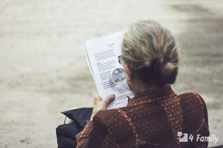 Фото. Советы опытной бабушки о гармонии в семье