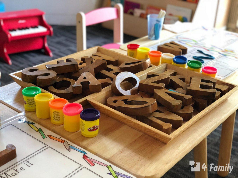 Полезные советы родителям в детском саду