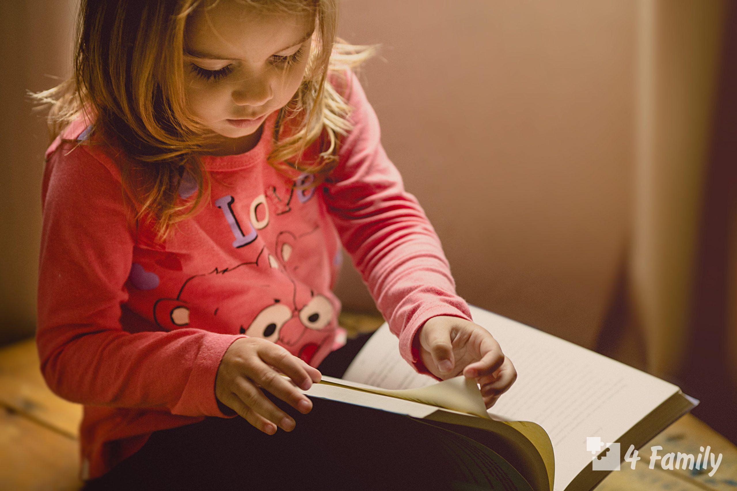 Как упростить адаптацию ребенку в новом окружении