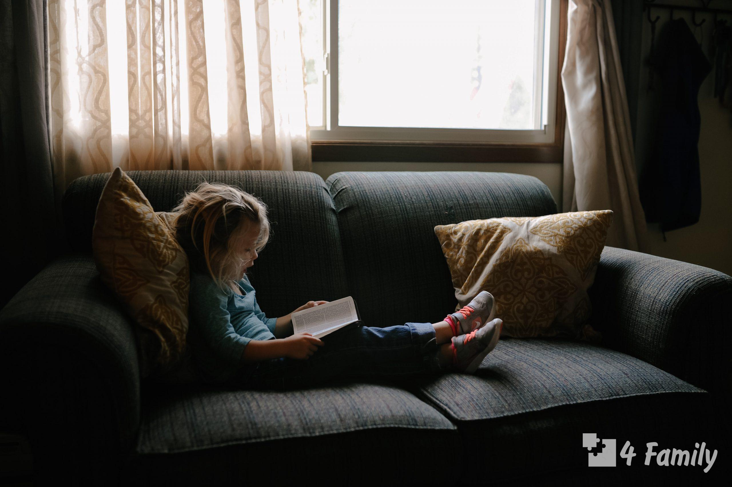 Фото. Как мотивировать ребенка читать
