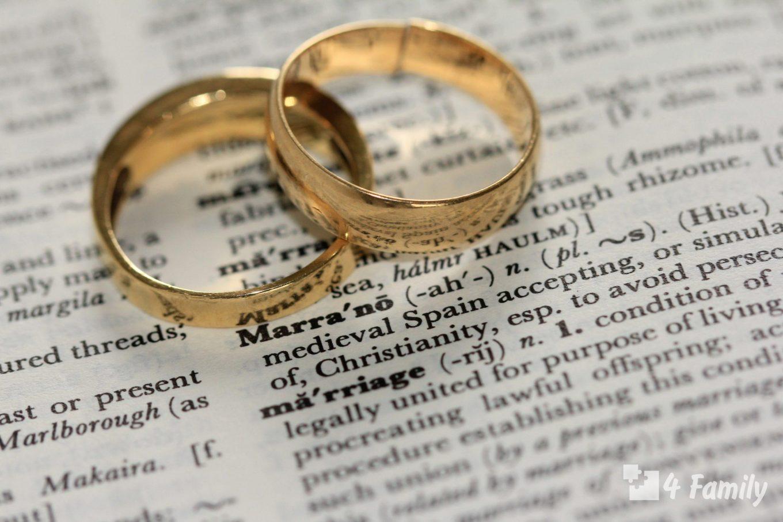 Когда пора выходить замуж - нужно понять несколько вещей