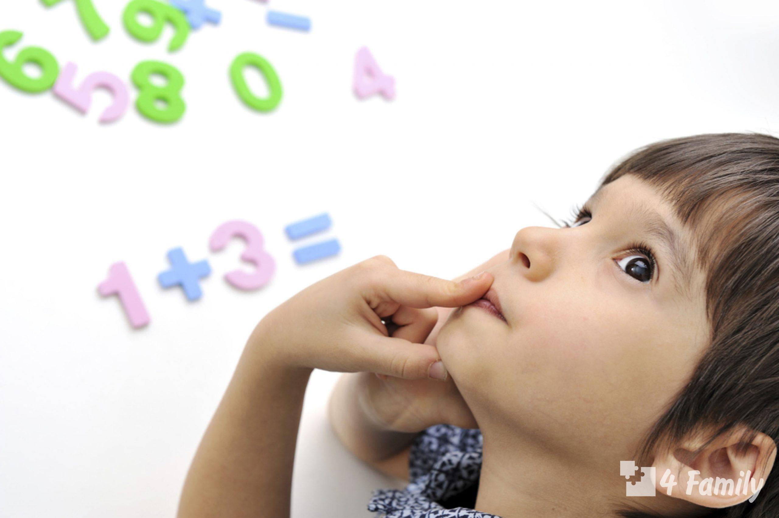 Фото. Как научить ребенка считать