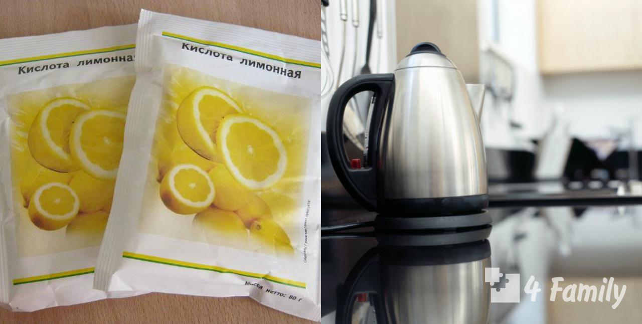 Как и чем очистить чайник от накипи