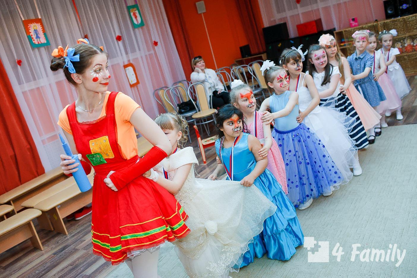Фото. Игры на выпускной в детском саду