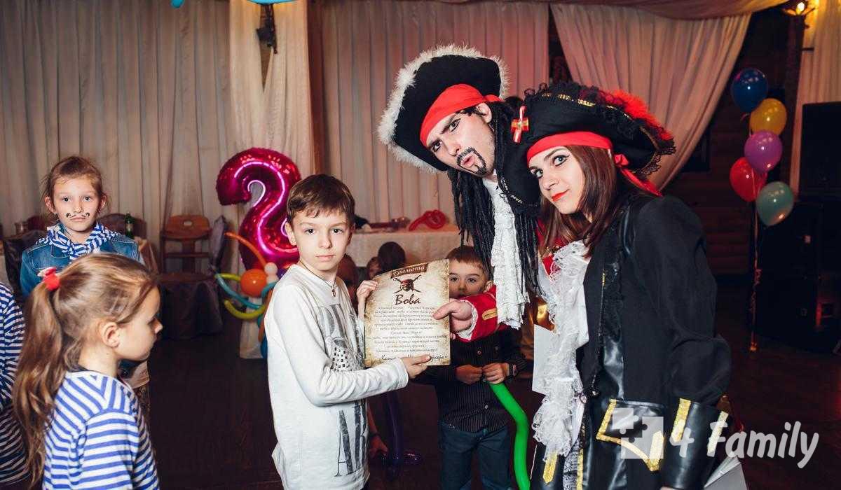 Фото. Конкурсы для пиратской вечеринки для детей