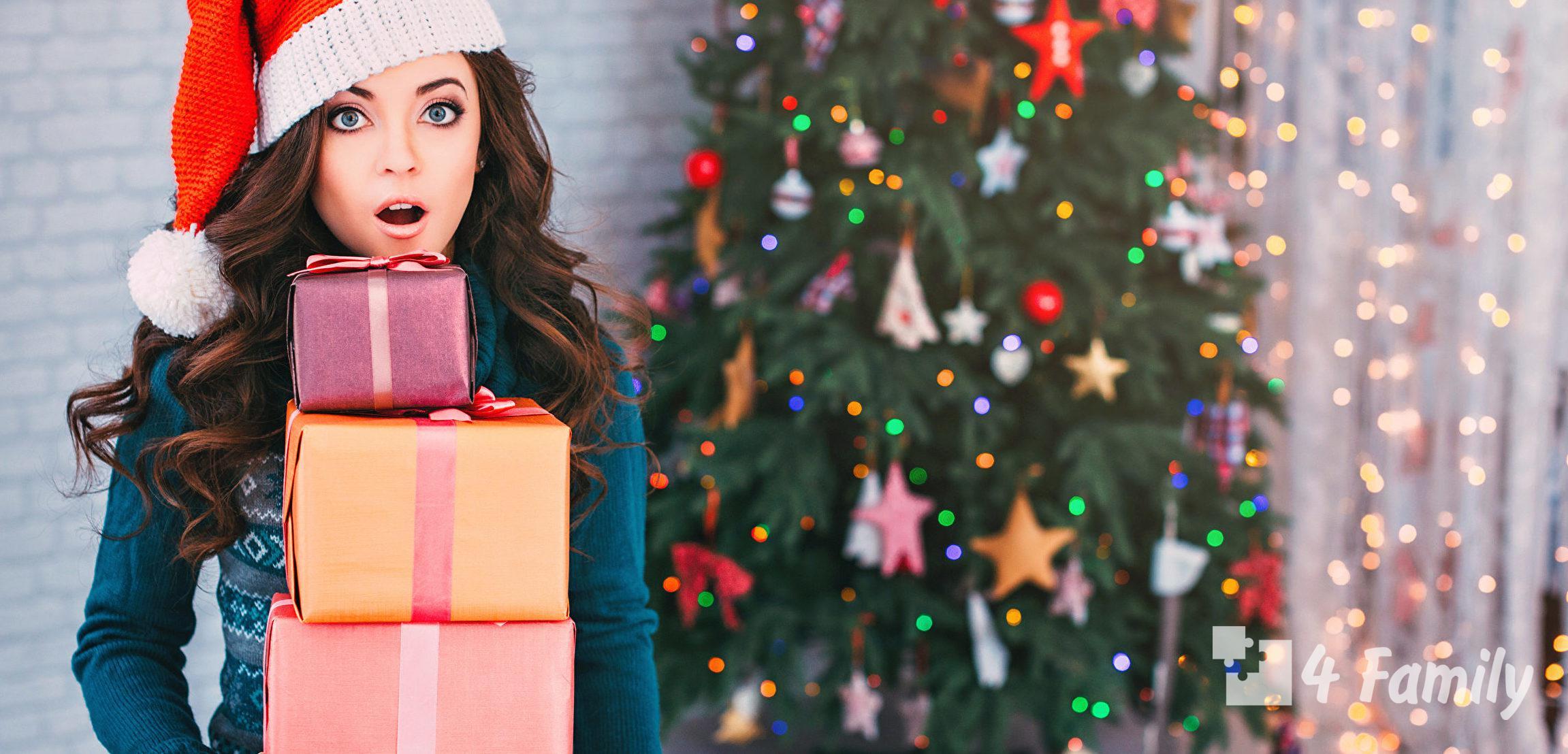 4family Что подарить учителю на Новый год