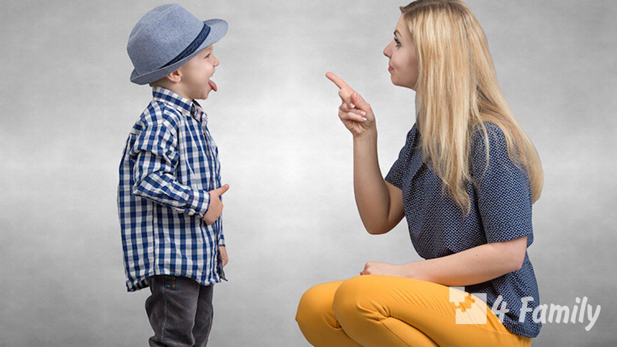 4Family Как научить ребенка спорить