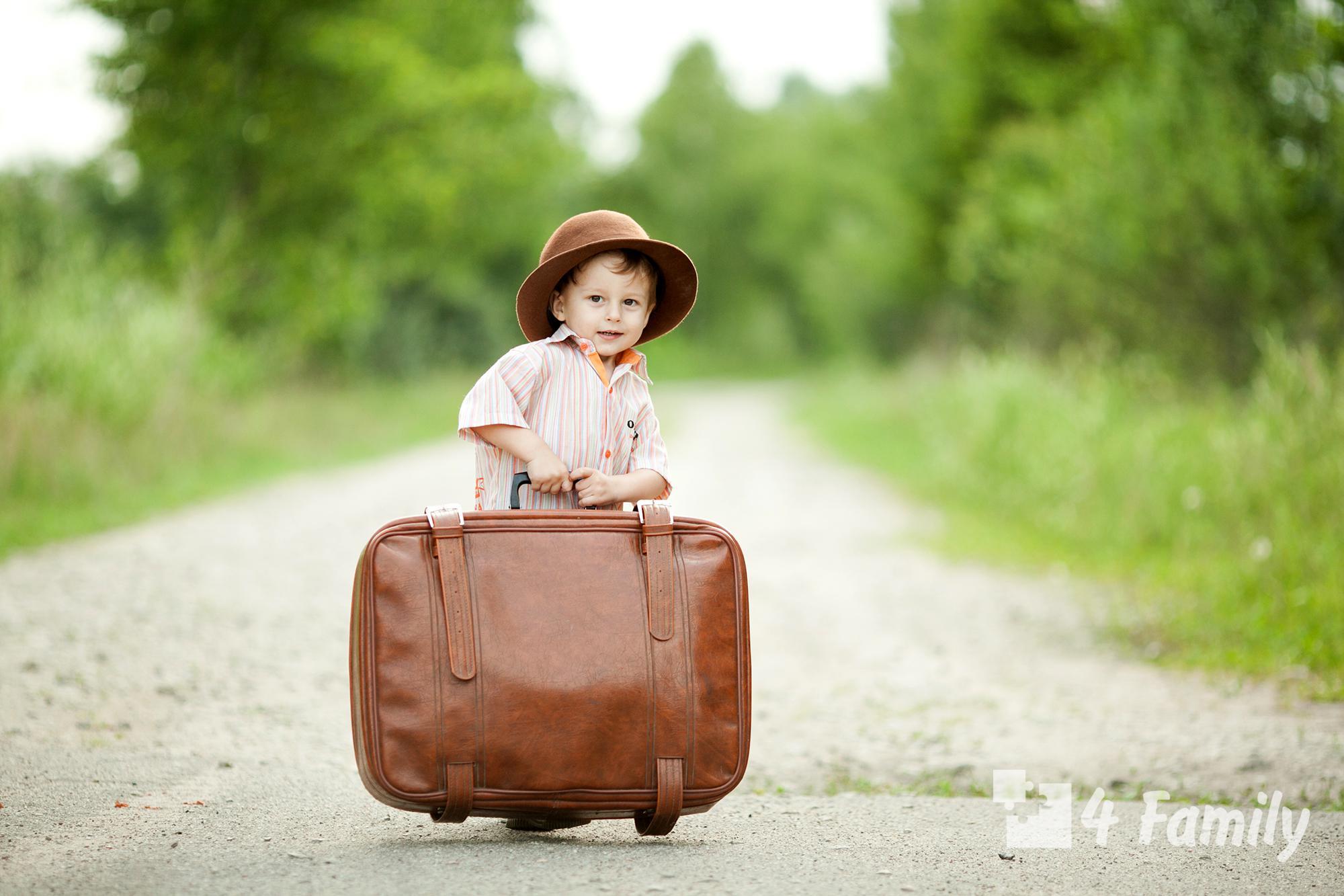 4family Путешествия в воспитании ребенка