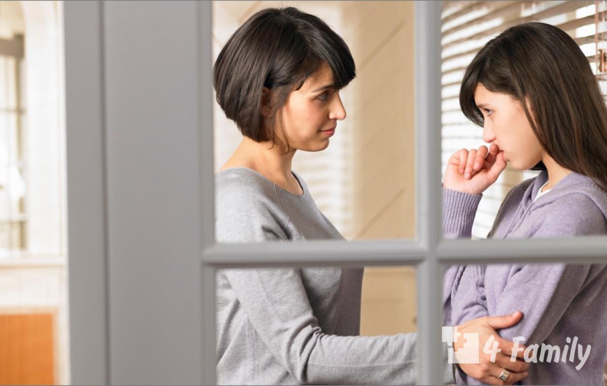 4family Проявление кризиса подросткового возраста