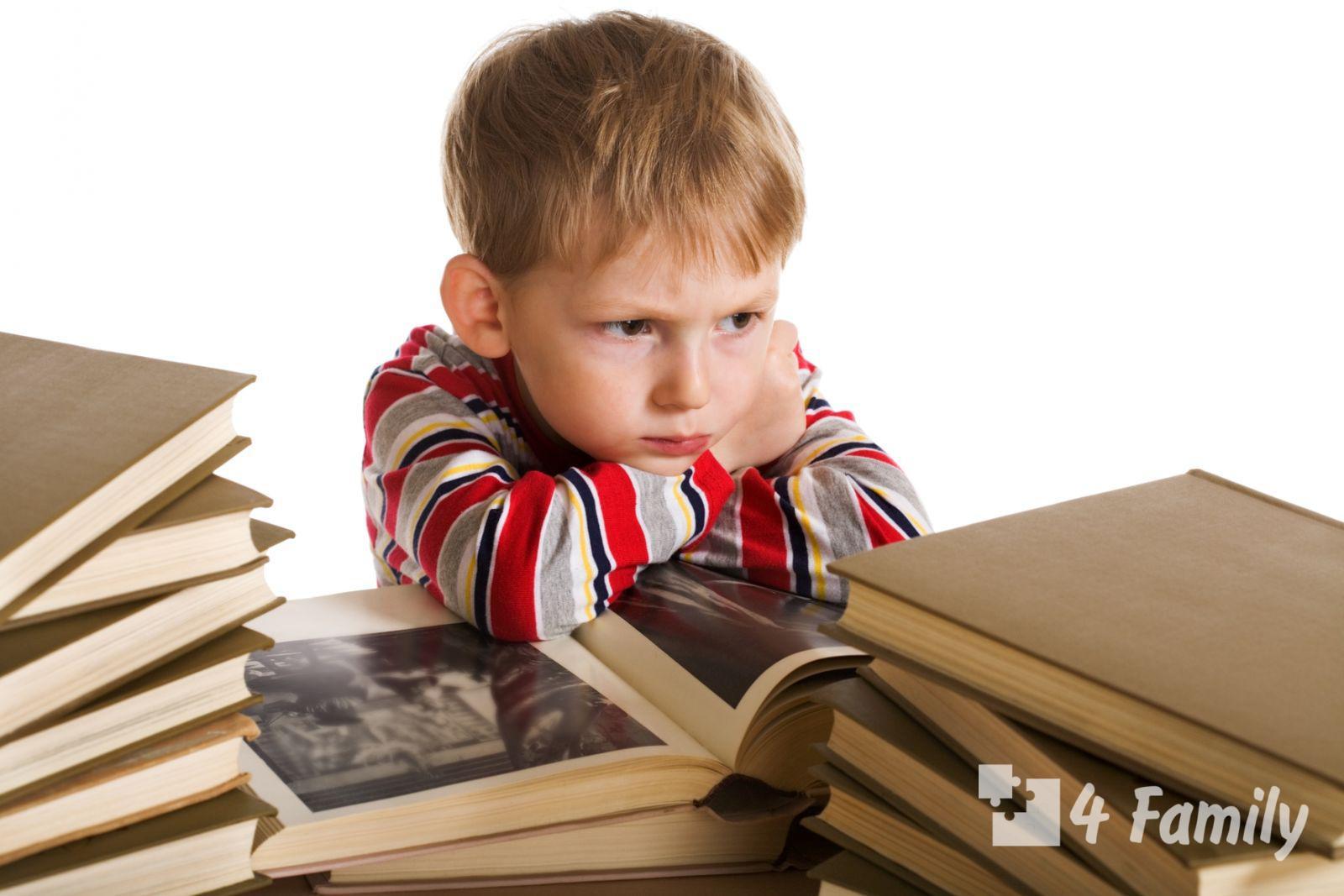 4family Как бороться с детской ленью