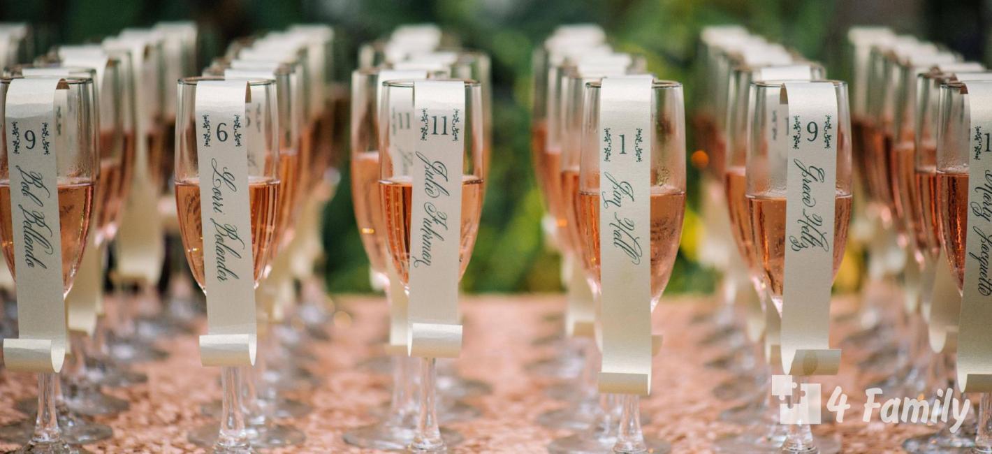 4family Можно ли пить на свадьбе