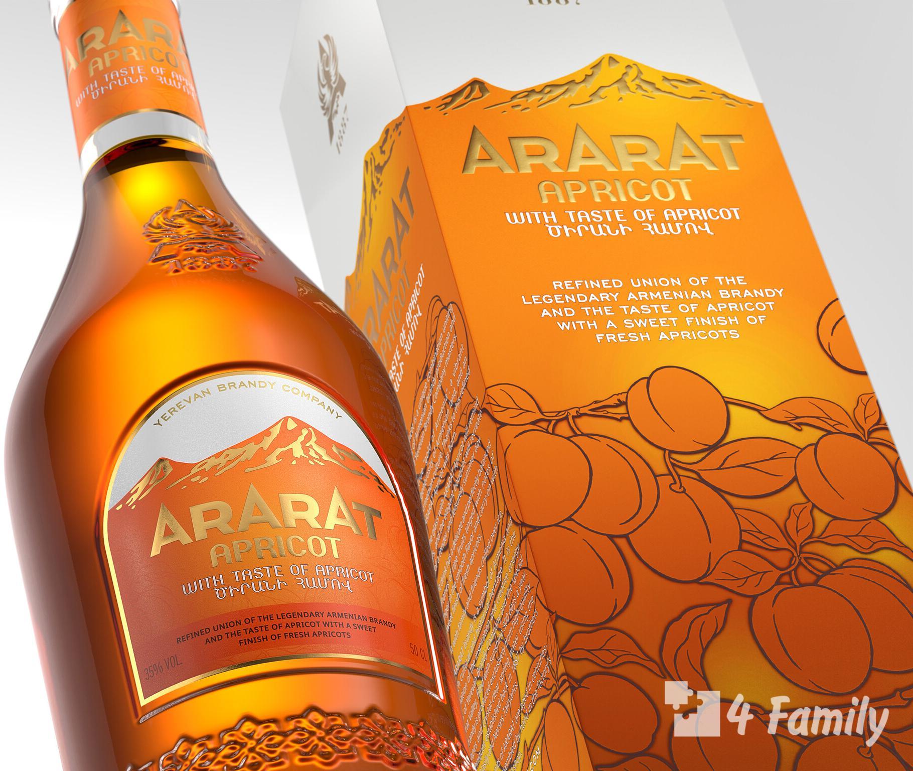 Армянский абрикосовый бренди