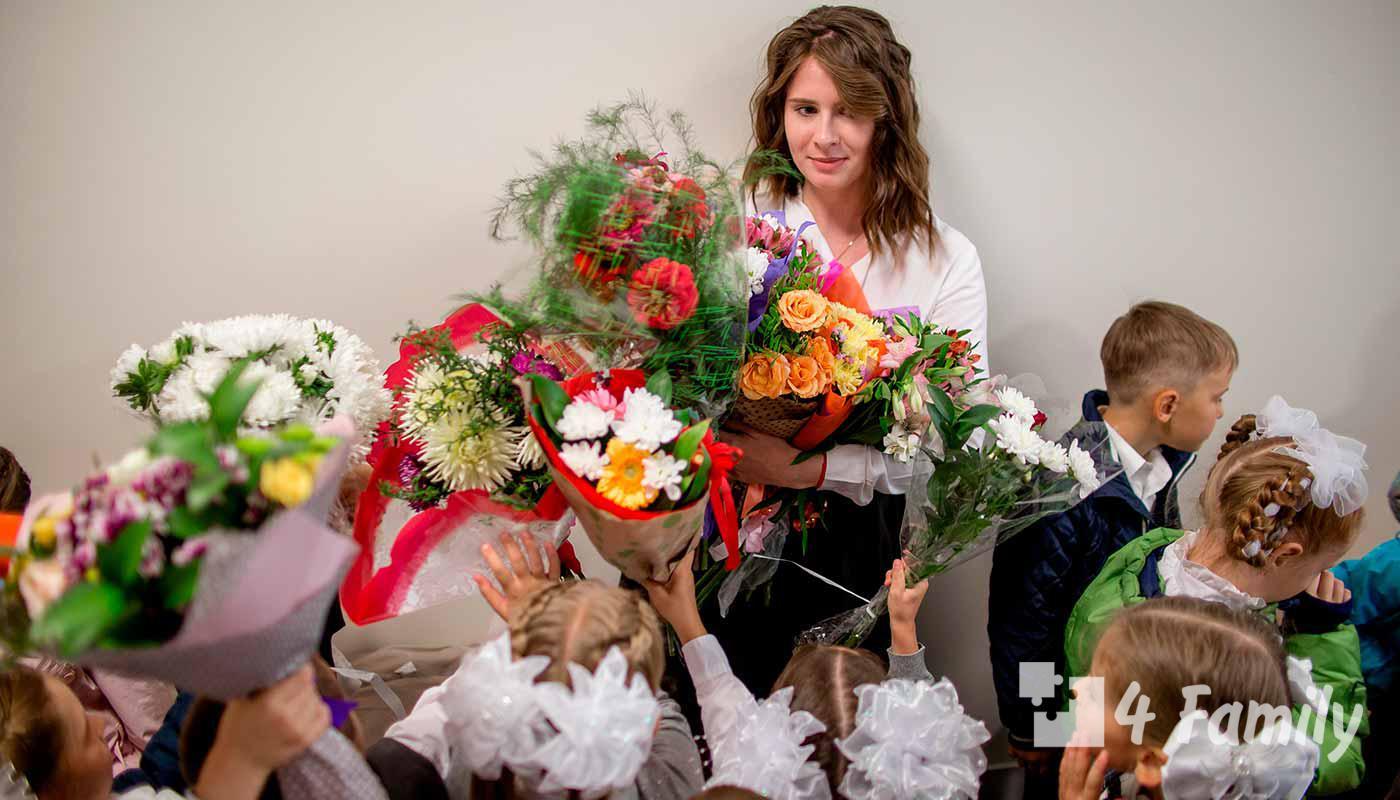 Фото. Что подарить на День учителя