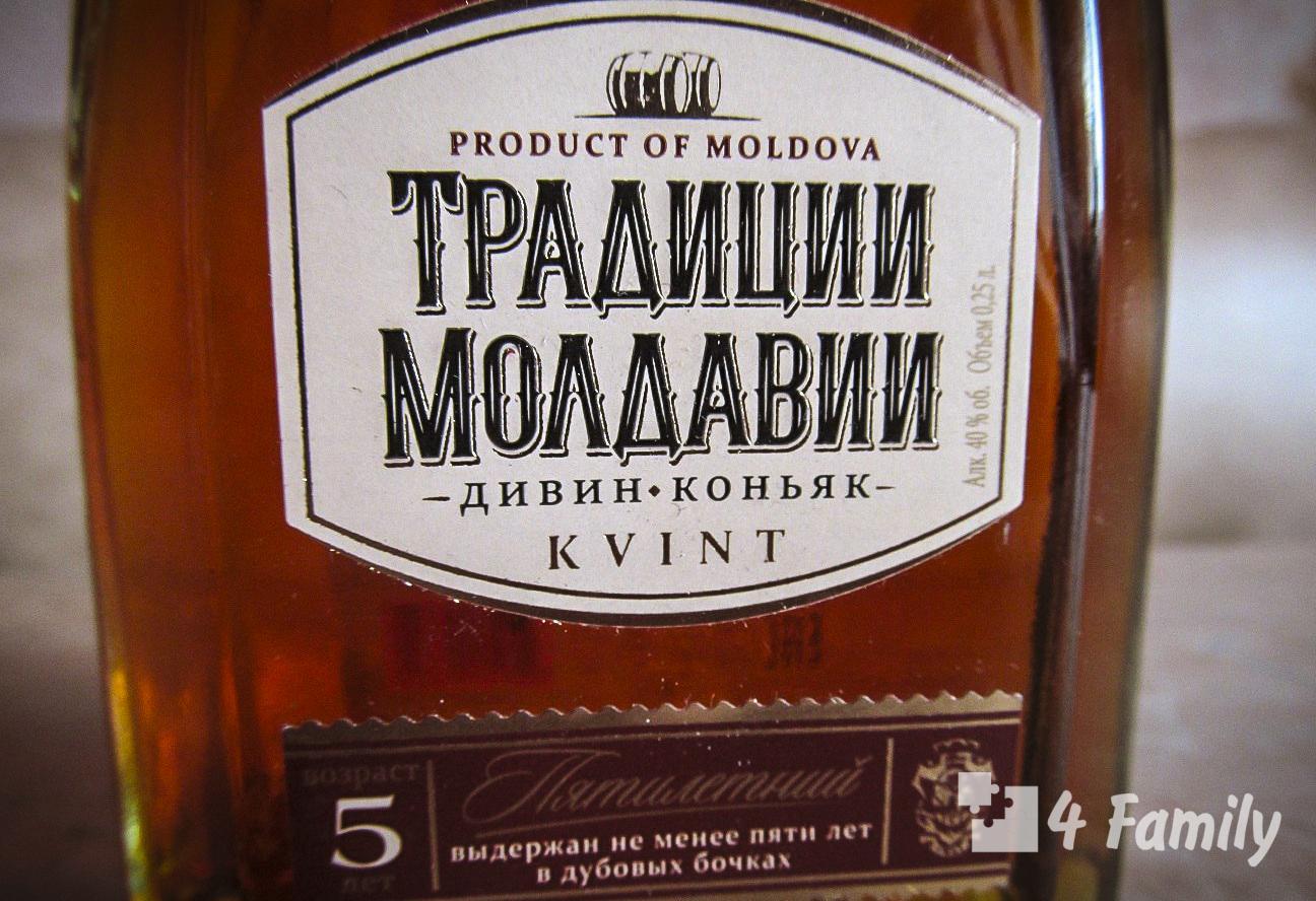 4family Как выбрать молдавский коньяк