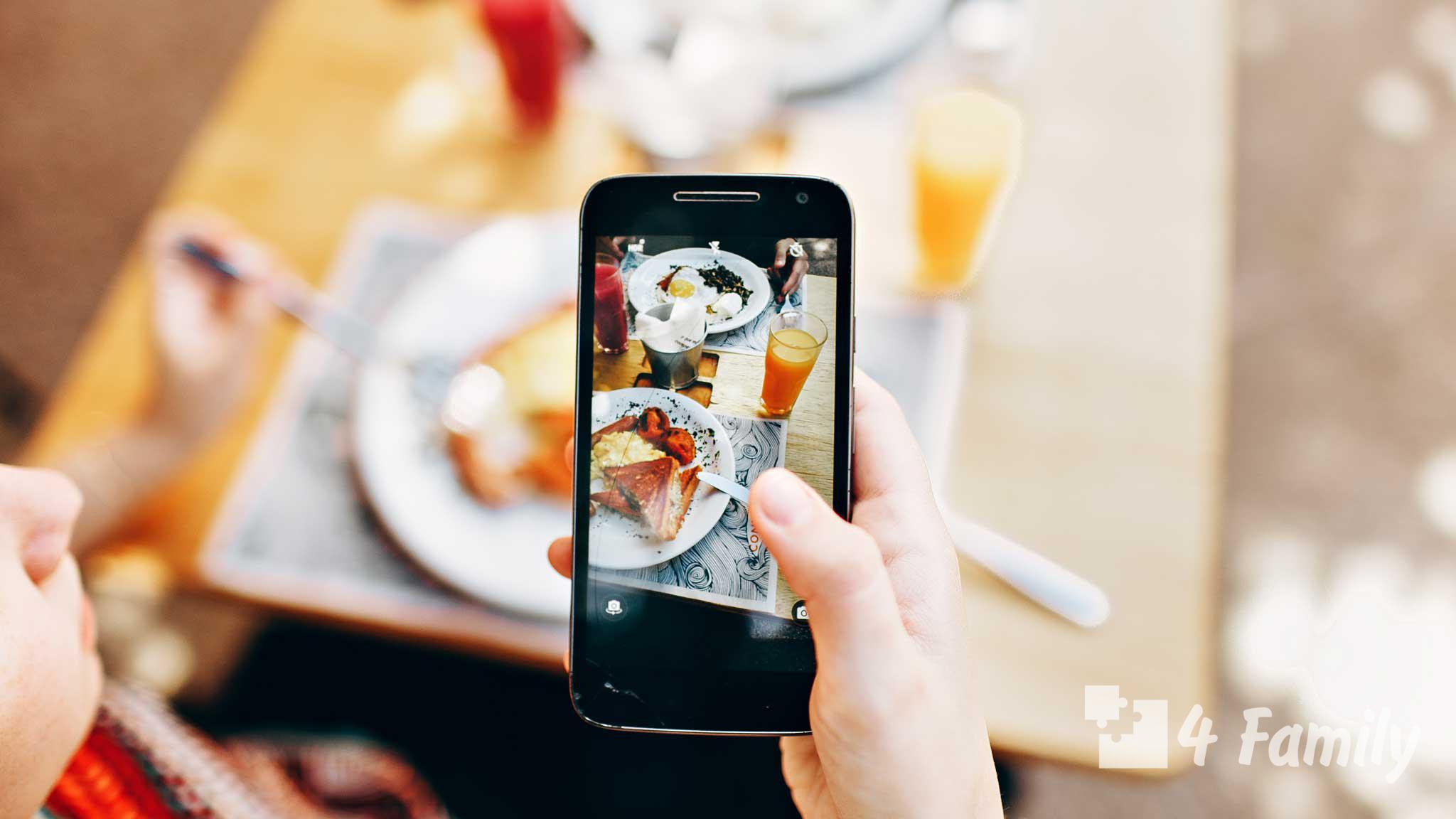 Фото. Фотографии на смартфоне, которые сделают вашу жизнь проще