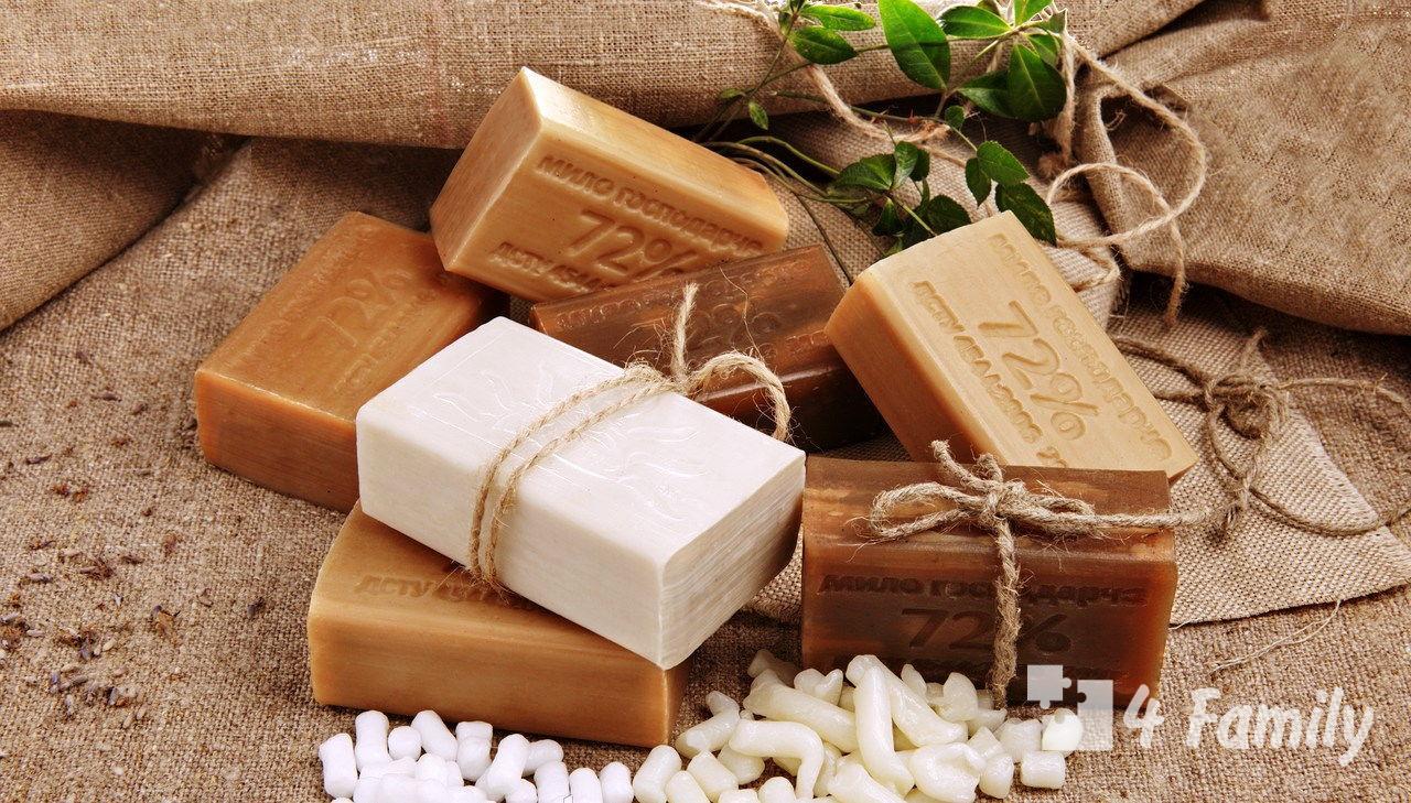 4family Как сделать хозяйственное мыло в домашних условиях