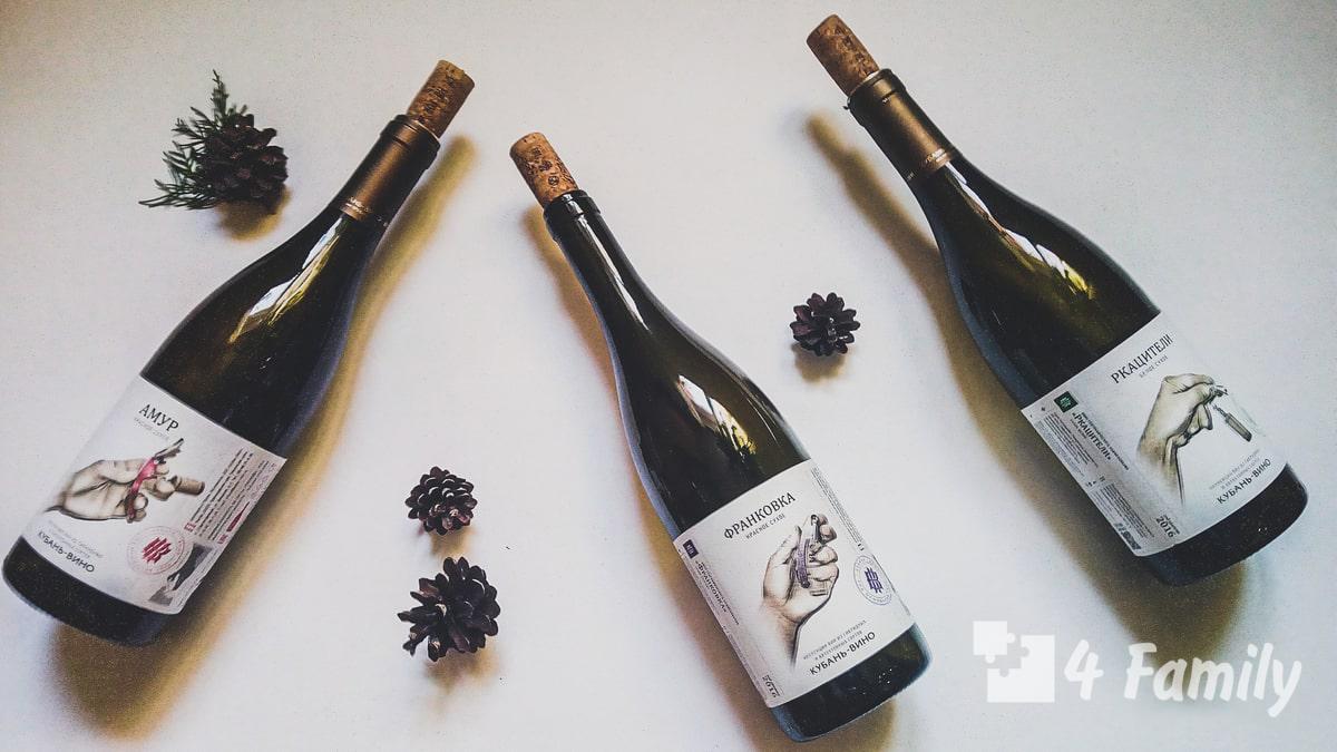 4family С чем пьют ркацители вино