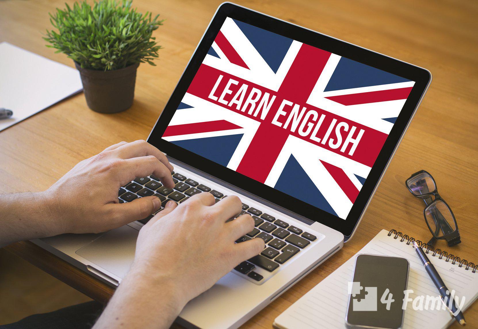 4family Английские слова которые нужно знать любому кто изучает английский язык