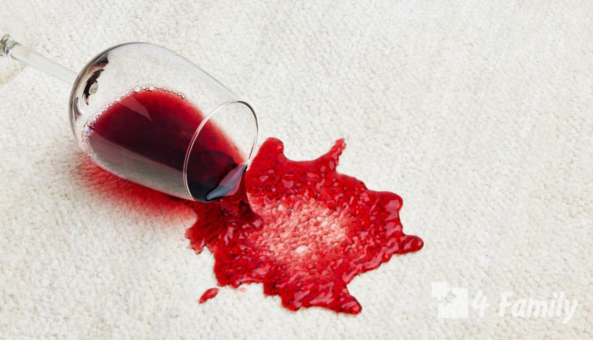 4family Как вывести пятно от красного вина