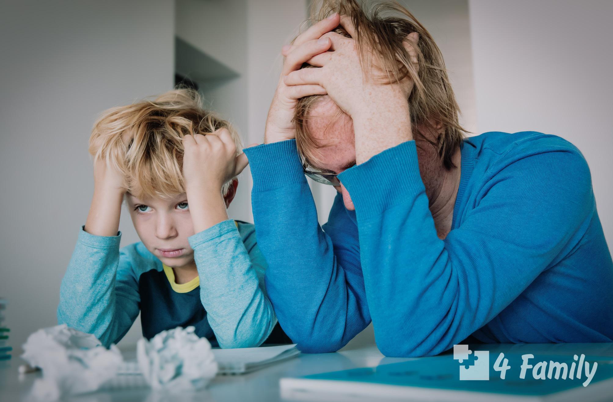 4family Почему дети не думают о последствиях своих поступков