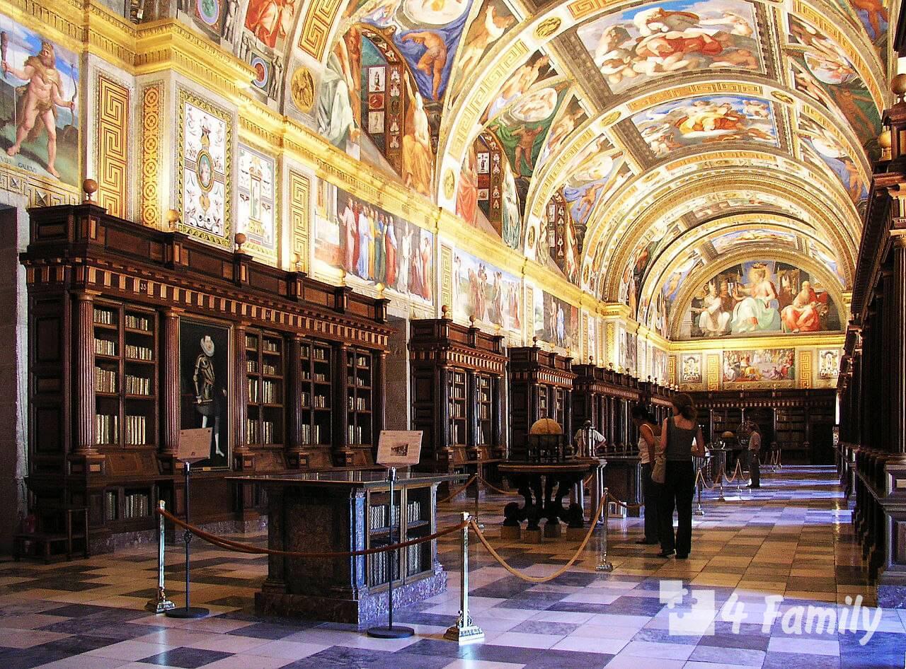 4family Монастырь Сан-Лоренсо-де-Эль-Эскориал в Мадриде