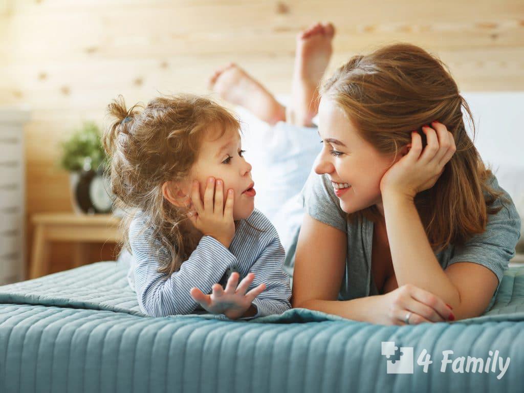 Как научиться слышать ребенка