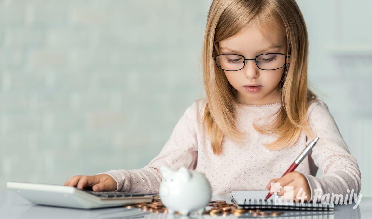 4family Финансовая грамотность для детей