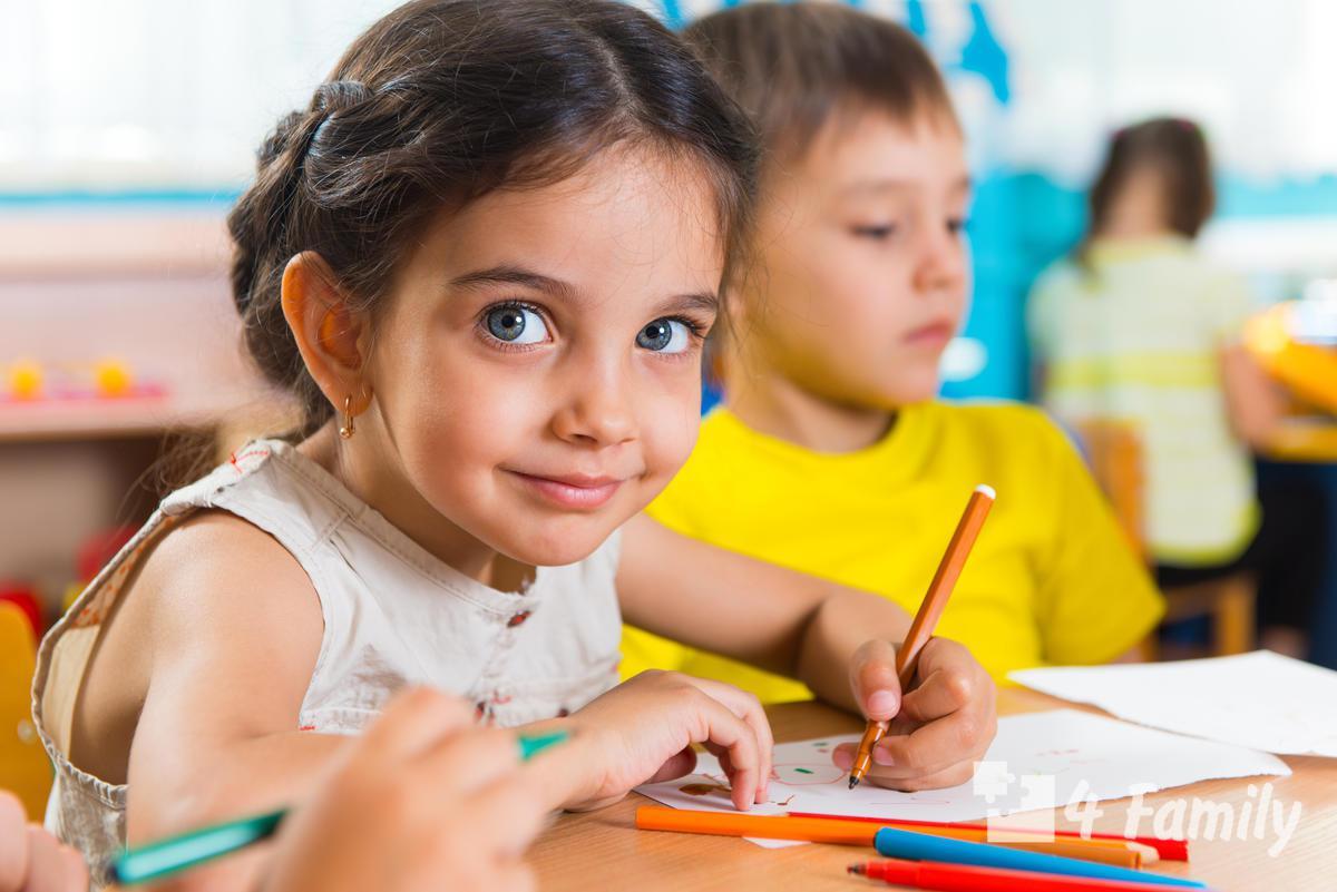 4family Cоветы по подготовке к школе в первый класс