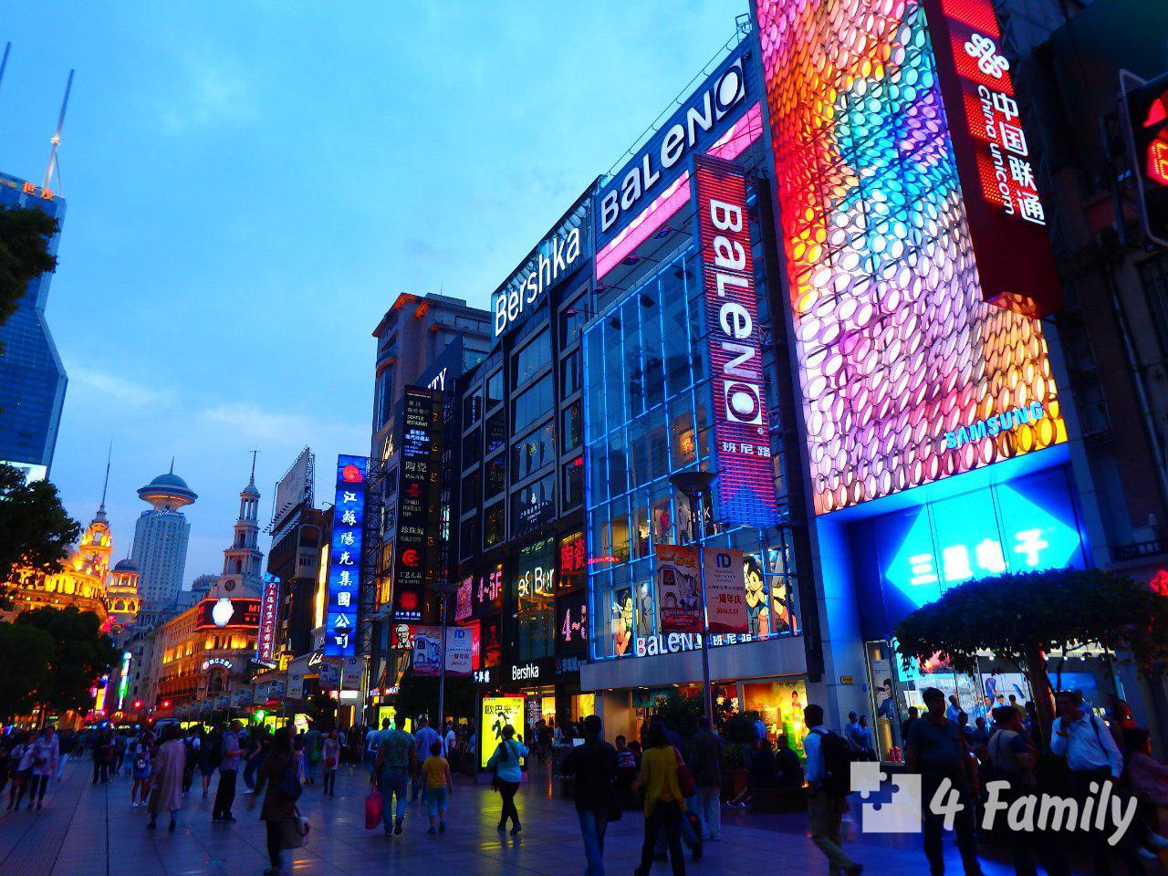 4family Нанкинская улица главная туристическая улица Шанхая