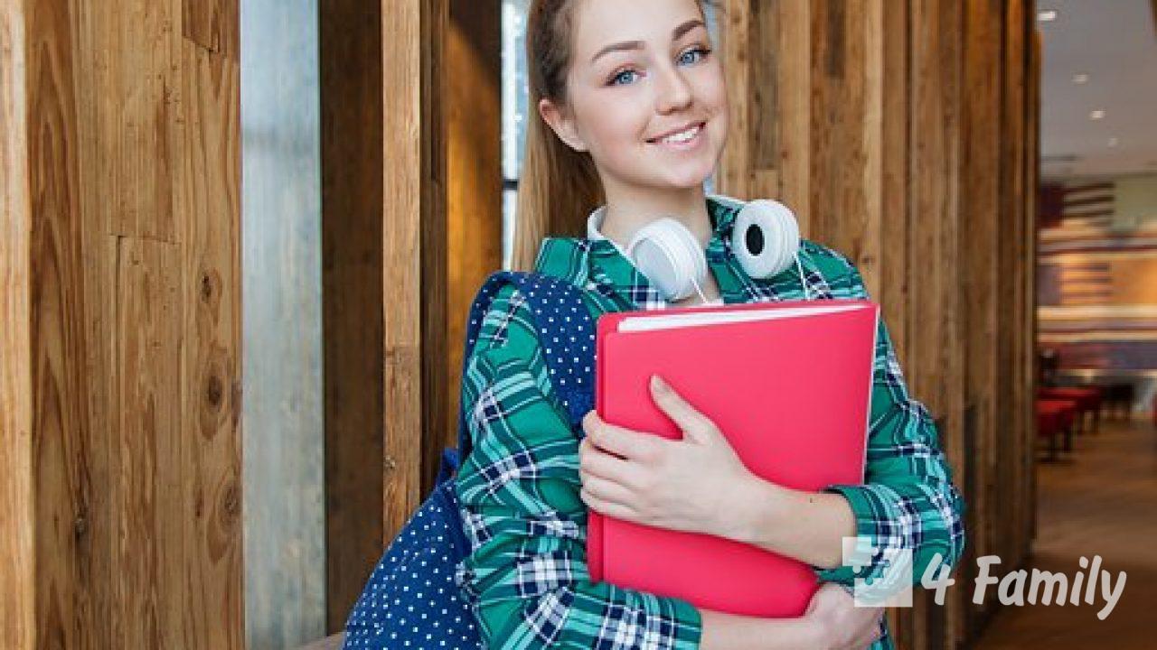 4family Стоит ли работать подросткам