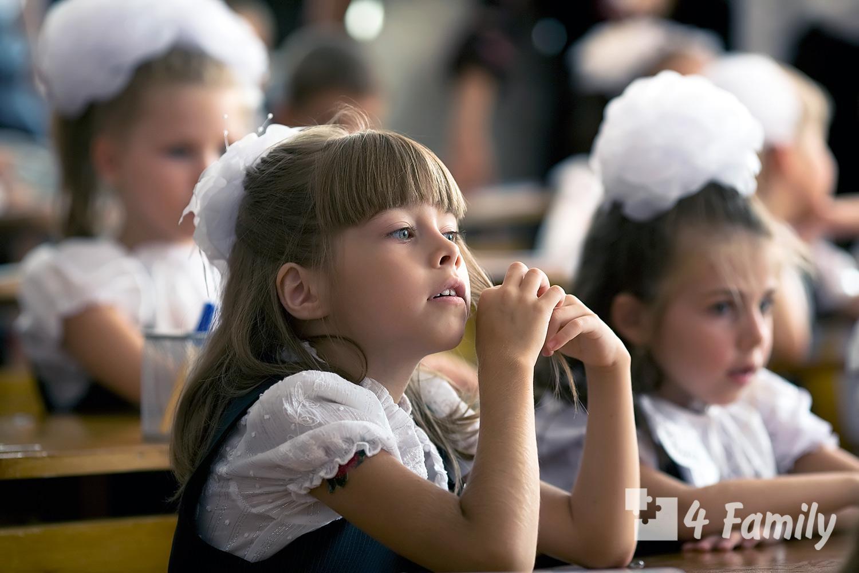 Советы по подготовке к школе в первый класс