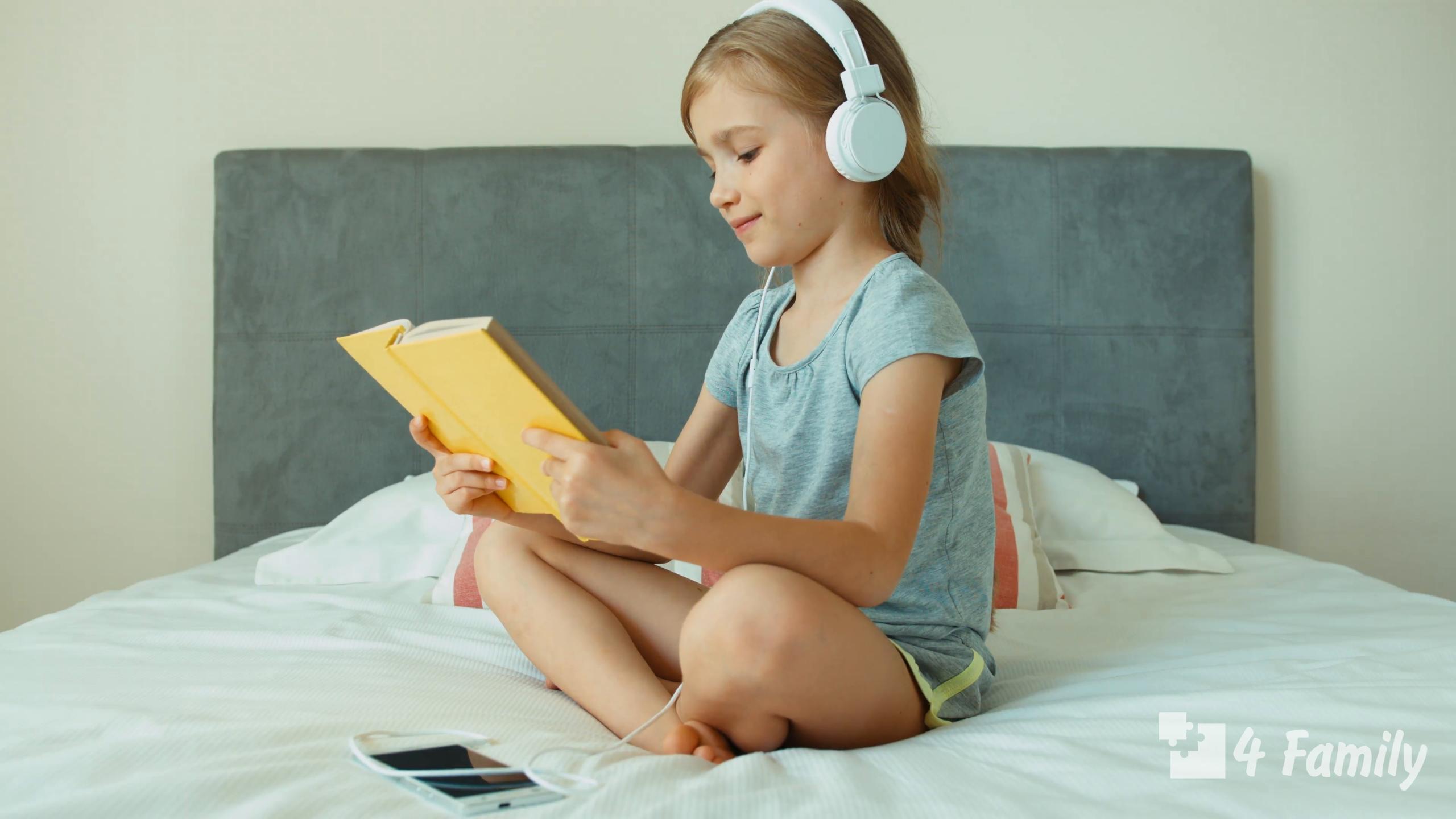4family Как подружить ребенка с книгой