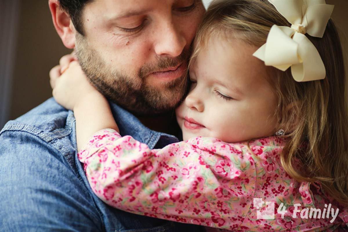 4Family Отцовское воспитание и его роль в развитии ребенка