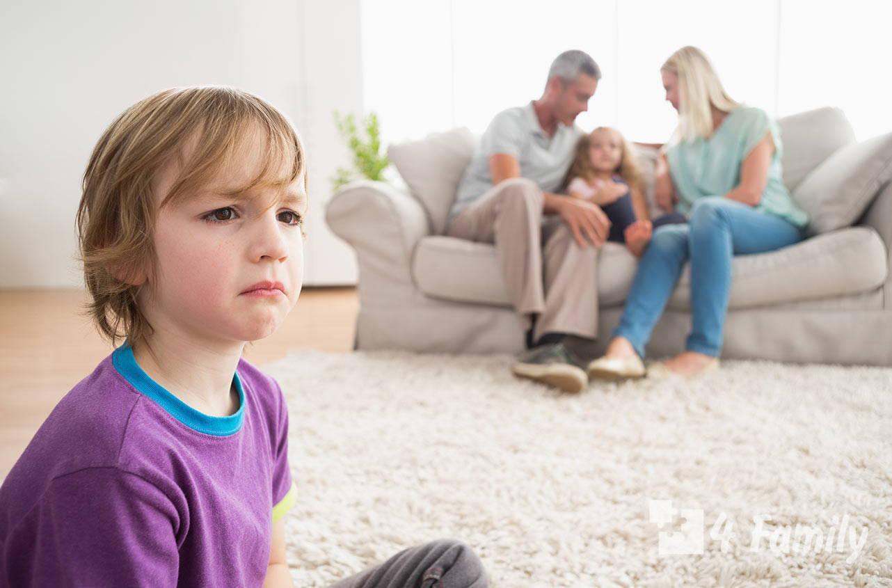4family Как избежать ревности между детьми