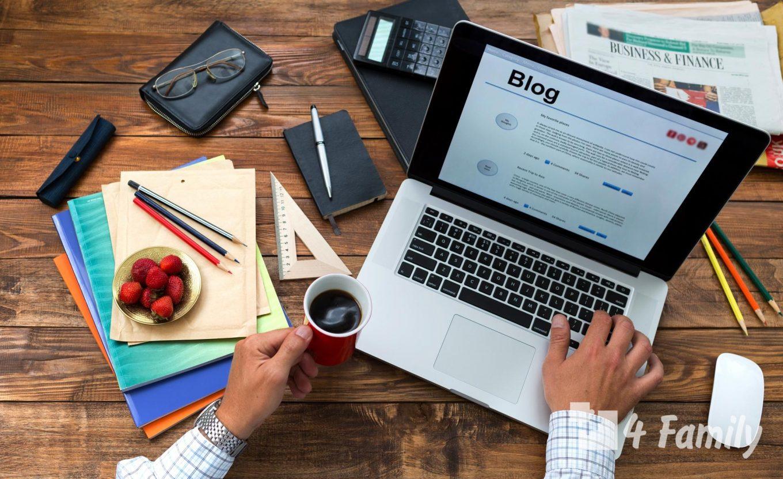 Блогер 365 дней в году