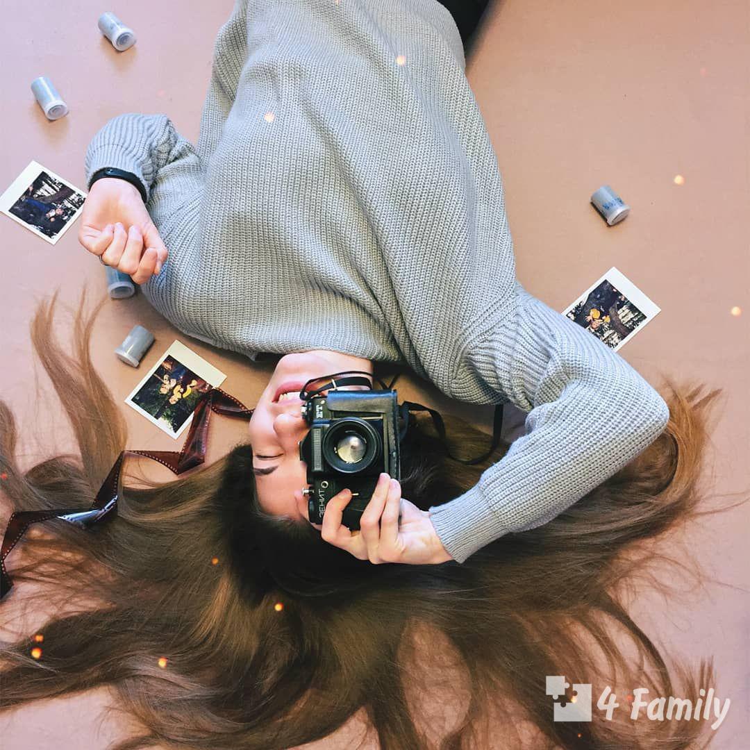 4family Как заняться фотографией и изменить свою жизнь