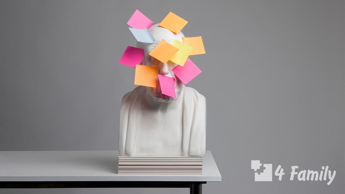 Фото. Как сформировать критическое мышление