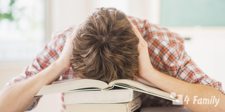 4family Что делать, если вы не поступили в университет