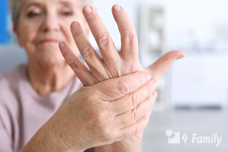 4family Почему трясутся руки и при каких болезнях