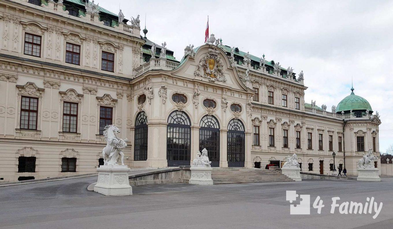 4family Австрийская галерея Бельведер